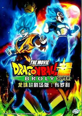 Dragon Ball Super: Broly DVD Movie New Sealed Free Shipping