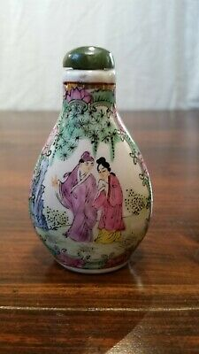 Vintage Antique? Chinese Snuff Bottle Beautiful Art w/ Mark on Bottom