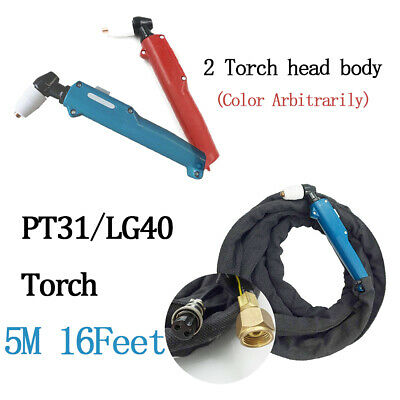 PT-31 LG-40 Plasma Cutter Cutting Torch Gun Completed 5M & 2pcs PT31 Torch Head