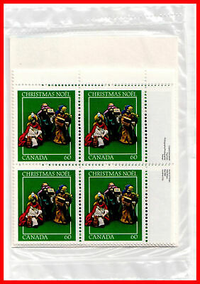 Canada Stamp Full Set of 4  Mint Plate Blocks  #975 - Christmas-Creche Figures