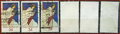 Canada Used Christmas Stamps 1986 #1113-1116 - 34 Stamps (328) VF