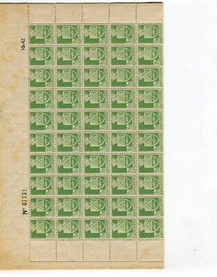 FRENCH ALGERIA; 1940s definitive issue COMPLETE MINT SHEET