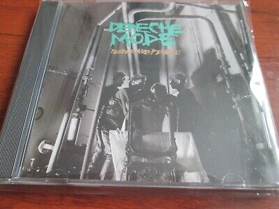 Depeche Mode - People Are People [CD]  NEW AND SEALED SIRE/MUTE RECORDS USA