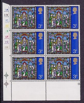 GB 3p 1971 CHRISTMAS BLOCK OF 6 CYLINDER  UNMOUNTED MINT