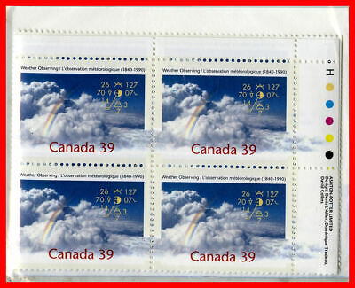 Canada Stamp Full Set of 4  Mint Plate Blocks  #1287 - Weather Observing (1990)