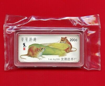 "2008 China Shanghai ""Year Of The Rat"" 1 Oz Silver Bar Sealed In Capsule .999 Pur"