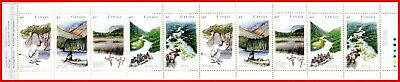 Canada Stamp Mint Full Booklet(BK131)  #1325b(1321-25) - Heritage Rivers (1991)