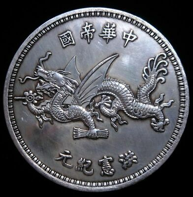 Palm Sized Huge Chinese *General Dragon* Coin Shape Paperweight 88mm #08121810