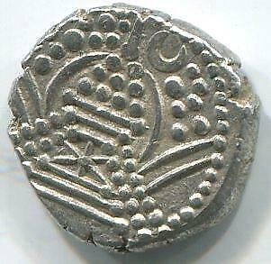 Chalukya Empire   Heaven & Hell Coin   11th Century AD   Silver Drachm (RC16603)