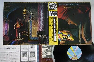 ELECTRIC LIGHT ORCHESTRA DISCOVERY JET 25AP 1600 Japan OBI POSTER VINYL LP