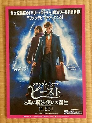 Fantastic Beasts 2018 Japan Movie Theatre Flyer Japanese Mint Condition