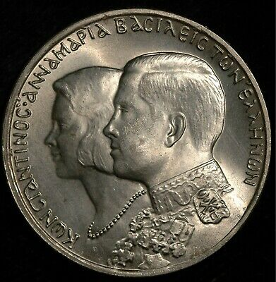 Greece 30 Drachmai 1964 Constantine and Anne Marie Wedding Silver (Tray 114)
