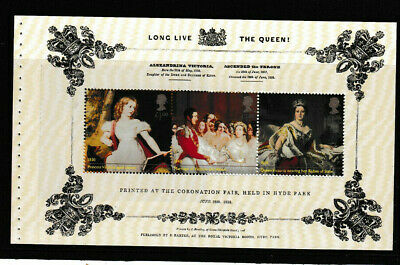 2019 QUEEN VICTORIA BICENTENARY LONG LIVE THE QUEEN BOOKLET PANE MNH from DY30