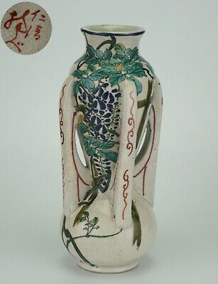 Antique Japanese Satsuma Pottery Handled Vase Signed Meiji 19th Century