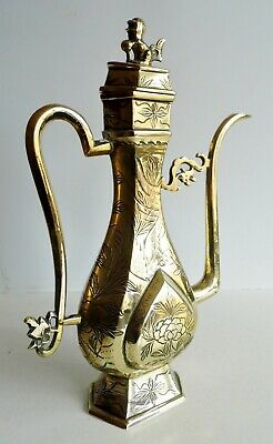 Interesting Old Oriental Or Middle Eastern / Persian Brass Ewer - Info Welcome