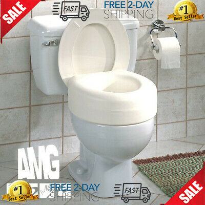 Incredible 4 Inch Raised Toilet Seat Medical Elevated Riser W Cover Uwap Interior Chair Design Uwaporg