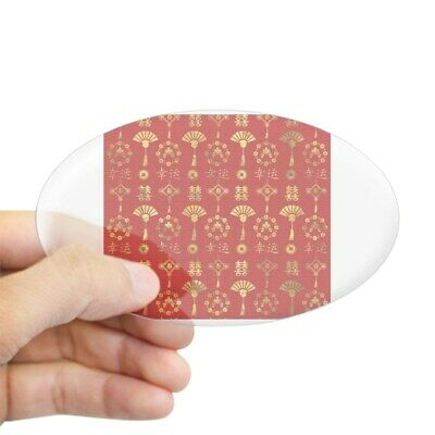 CafePress Gold On Red Lucky Chinese Symbols Pattern Sticker (Oval) (204333144)