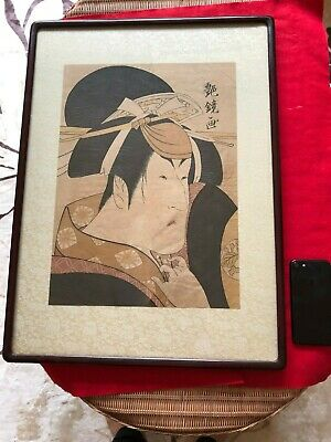 Original Japanese Woodblock Print, Adekagami ,Ukiyo-e With frame