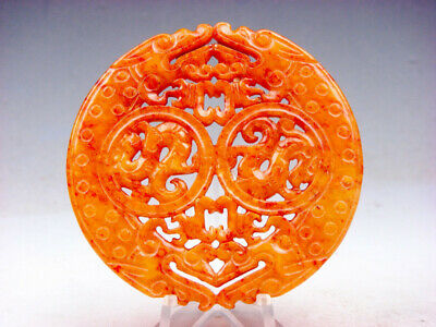 Old Nephrite Jade Stone Carved LARGE Pendant Double Dragons 2 Phoenix #06241902