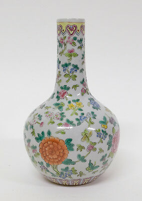 Splendid Chinese Polychrome Porcelain Bottle Vase with Flowers & Butterflies