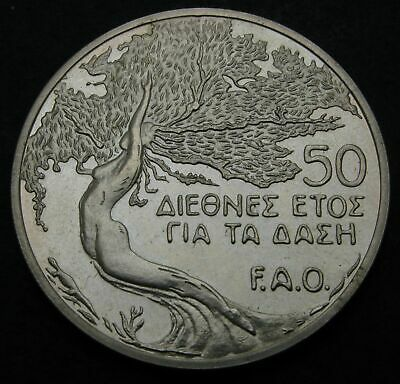 Cyprus FAO Coin 50 Cents 1985 UNC Goddess Diana Forestry