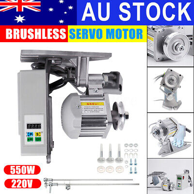 Industrial Sewing Machine 220V Energy Saving Mute Brushless Servo Motor Assembly