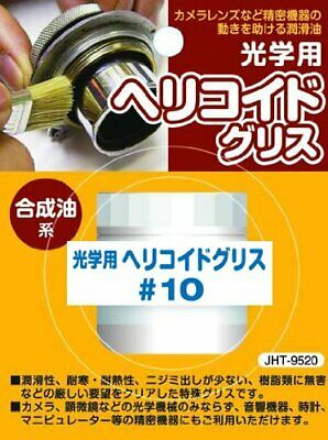 JAPAN HOBBY TOOL optical helicoid grease # 10 JHT9110