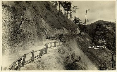 philippines, Luzon, BENGUET, Mountain Trail 28 km (1920s) RPPC Postcard