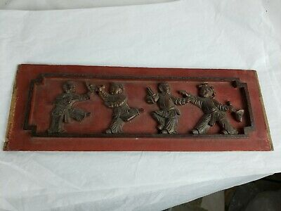 Great antique chinese carved wood panel