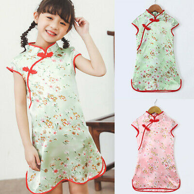 3-12Y Toddler Baby Girls Kids Flowers Cheongsam Floral Party Princess Dresses