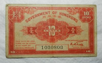 Hong Kong 10 Cents Banknote 1941