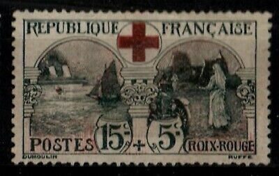 CROIX ROUGE 1918, Neuf * SG = Cote 140 €  / Lot Timbre France 156