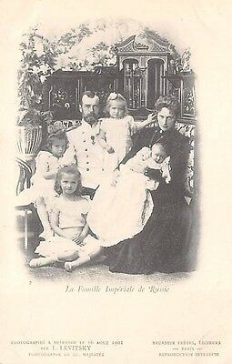 RUSSIA, ROYAL FAMILY - CZAR, CZARINA & THEIR 4 GIRLS, FRERES PUB, dated 1901