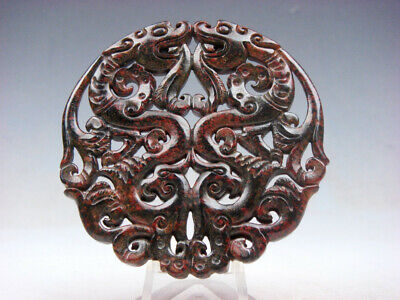 Old Nephrite Jade Stone Carved LARGE Pendant 2 Dragons & 2 Phoenix #07031909