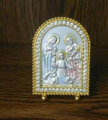 Metal Stamped ~ Religious Figures ~ Small Framed Picture ~ Vintage ~ Mint