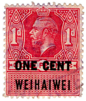 (I.B) Wei Hai Wei (China Treaty Port) Revenue : Duty Stamp 1c on 1d OP