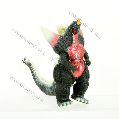 """Space Godzilla Movie King of the Monster Silver SpaceGodzilla 7"""" Action Figure"""