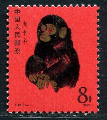 China 1980 Year of the Monkey MNH OG VF Single Stamp - Genuine Issue