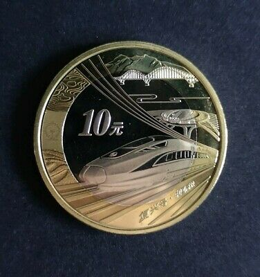 China 2018 High Speed Train Commemorative 10 Yuan UNC Coin ex Mint Roll