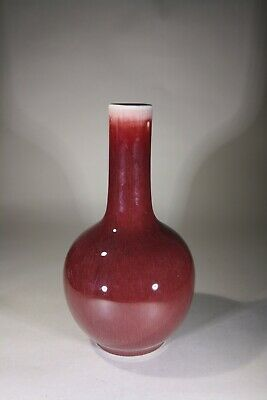 Antique Chinese Sang de Boeuf Glazed Vase - Very Nice!