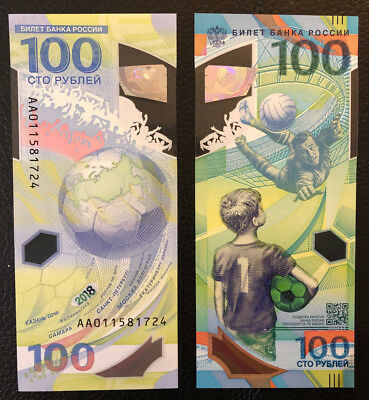 2018 100 rubles Bank of Russia commemorative FIFA World Cup UNC Series AB