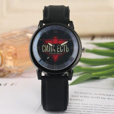 Unique Male Analog Watches Silicone Band Quartz Wrist Watch Buckle Russian Slang