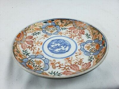 """Excellent antique japanese Imari plate 5"""", marked"""