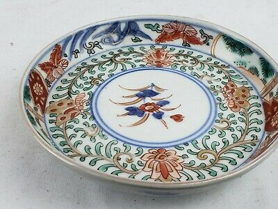 """Excellent antique japanese Imari plate 4 1/2"""", marked"""