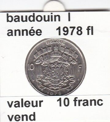 FB 2 )pieces de baudouin  10 francs 1978  belgie