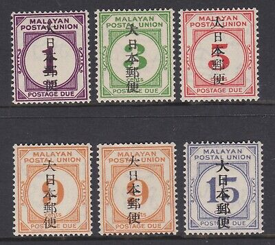 Malaya Malaysia Stamps Postage Dues Japanese Occupation Superb Mounted Mint