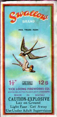 Swallow Brand Firecracker Label, C4, 12's Complete with Logos!