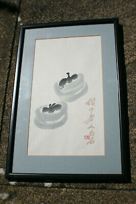 Chinese Ink & Watercolour Painting Picture on Rice Paper -Wooden Framed & Glazed