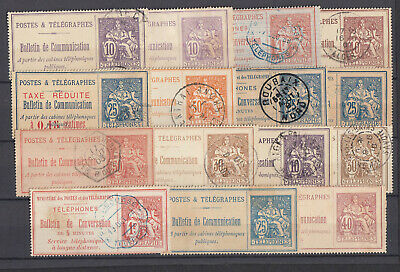 Lot Timbres Telephone Timbre Stamp Briefmarken