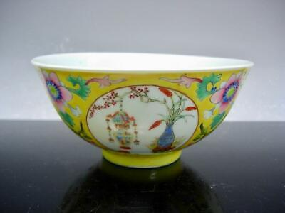 """Nice Antique Chinese Yellow Ground Famille Rose """"Medallion"""" Bowl, Daoguang Mark"""